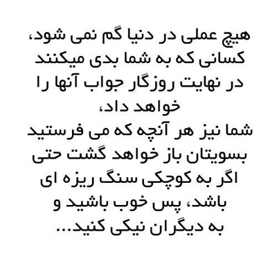 Image result for ‫درجستجوی‬‎